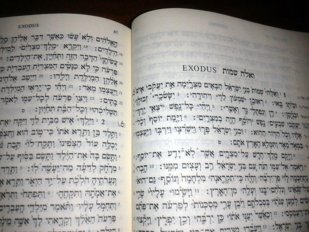 atelier hébreu biblique versailles